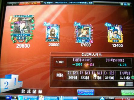 DSCF2706_convert_20100316214636.jpg