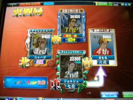 DSCF2717_convert_20100316215223.jpg