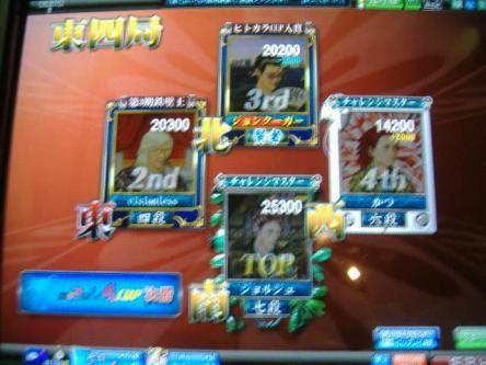 DSCF2727_convert_20100316215309.jpg