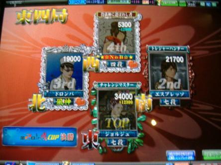 DSCF2734_convert_20100316215400.jpg