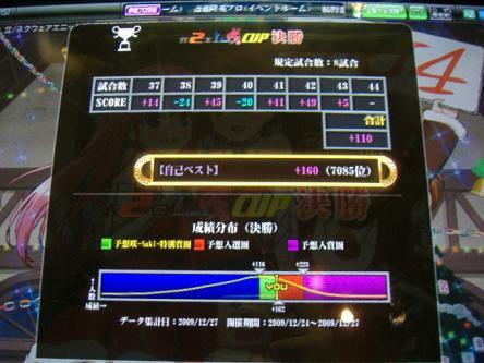 DSCF2741_convert_20100316215450.jpg