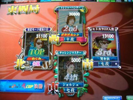 DSCF2752_convert_20100316215613.jpg