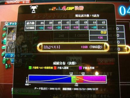 DSCF2753_convert_20100316215628.jpg