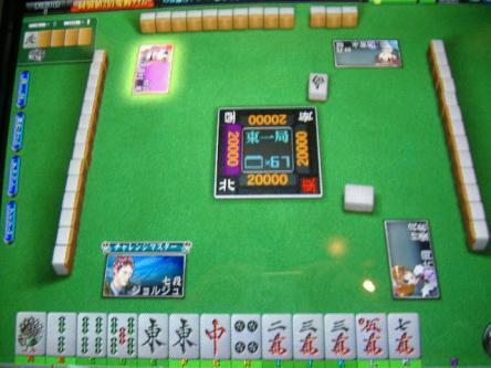 DSCF3546_convert_20100204004408.jpg