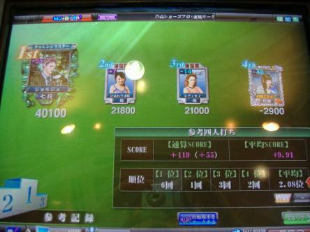 DSCF3557_convert_20100202002518.jpg