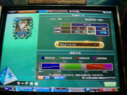 DSCF3856_convert_20100215210353.jpg