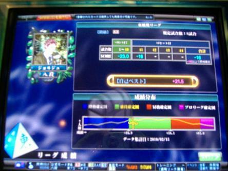 DSCF3862_convert_20100221003012.jpg