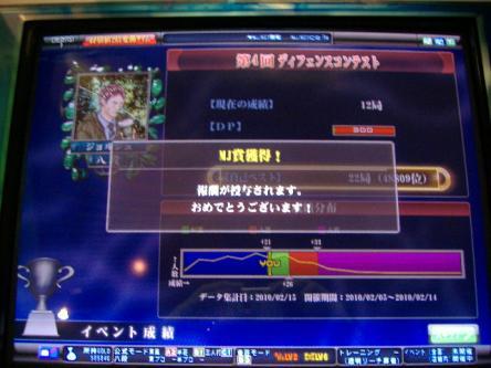 DSCF3863_convert_20100221003033.jpg
