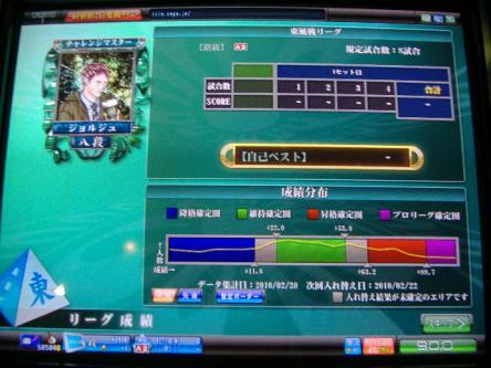 DSCF3864_convert_20100221003050.jpg