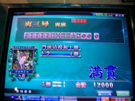 DSCF3871_convert_20100221003230.jpg