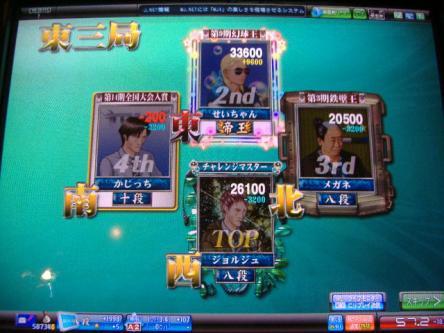 DSCF3891_convert_20100221003812.jpg
