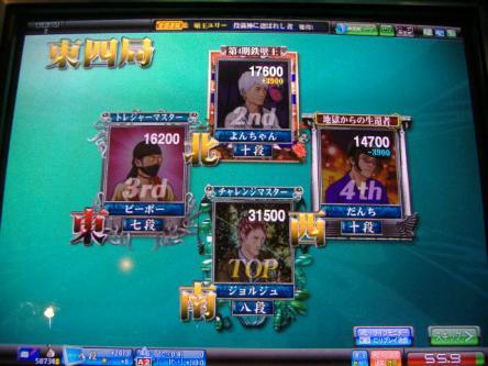 DSCF3900_convert_20100221003944.jpg