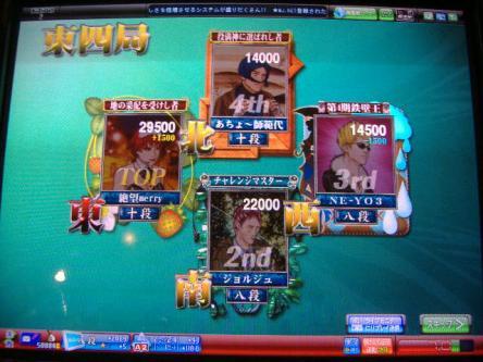 DSCF3910_convert_20100221004222.jpg
