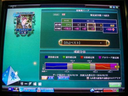 DSCF3911_convert_20100221004244.jpg