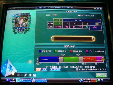 DSCF3920_convert_20100221004400.jpg
