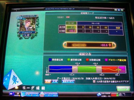DSCF3921_convert_20100221004413.jpg