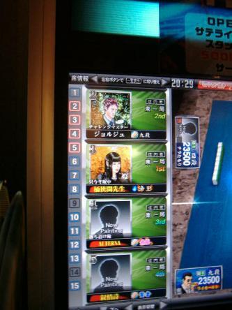 DSCF4011_convert_20100311004349.jpg