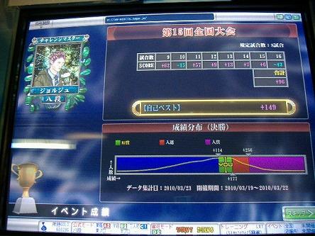DSCF4521-s.jpg