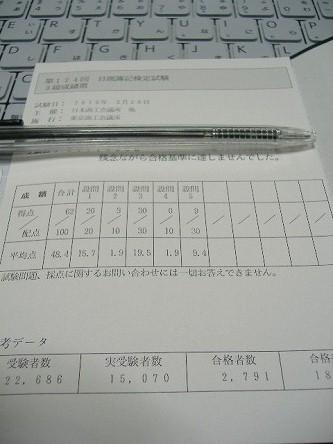 DSCF4793-s.jpg
