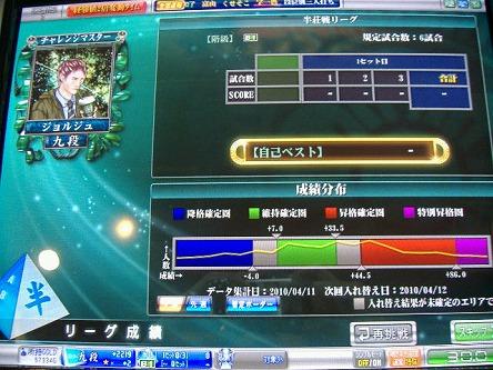 DSCF4795-s.jpg
