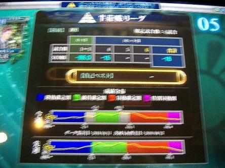 DSCF4859-s.jpg