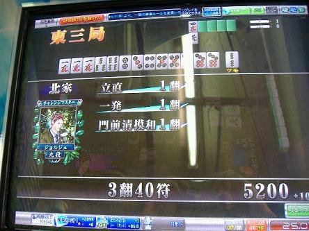 DSCF4871-s.jpg