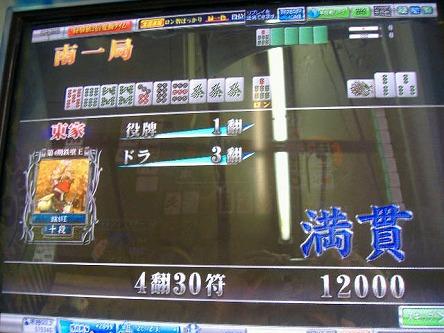 DSCF4873-s.jpg