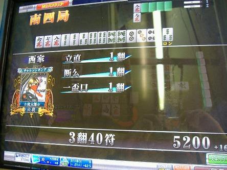 DSCF4895-s.jpg