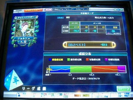 DSCF4950-s.jpg