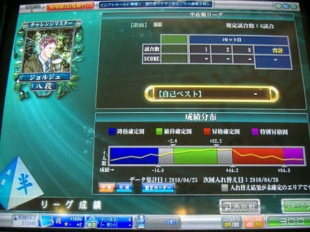 DSCF4951-s.jpg