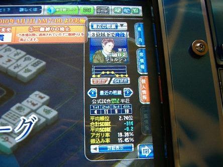 DSCF4988-s.jpg