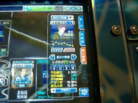 DSCF4989-s.jpg