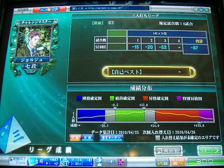 DSCF5001-s.jpg