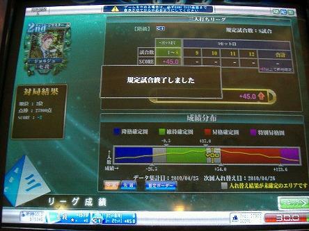 DSCF5011-s.jpg