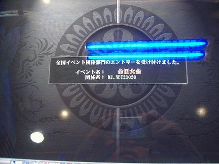 DSCF5017-s.jpg