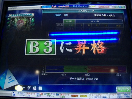 DSCF5018-s.jpg