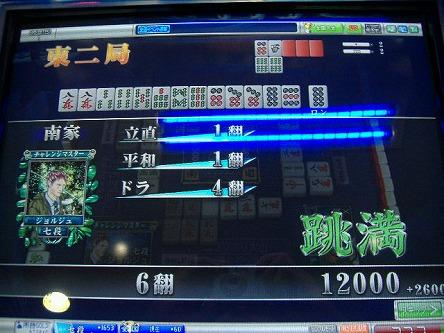 DSCF5031-s.jpg