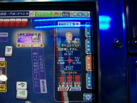 DSCF5038-s.jpg