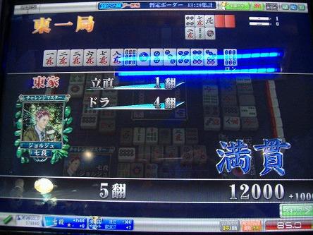 DSCF5091-s.jpg
