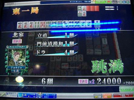 DSCF5096-s.jpg