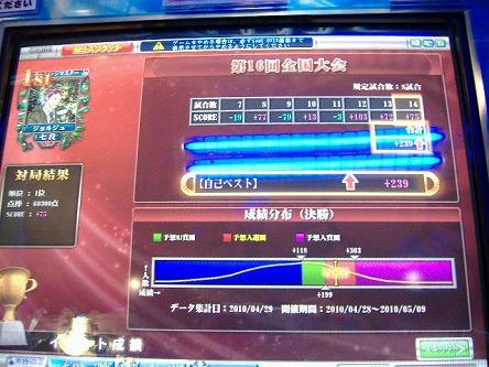 DSCF5110-s.jpg