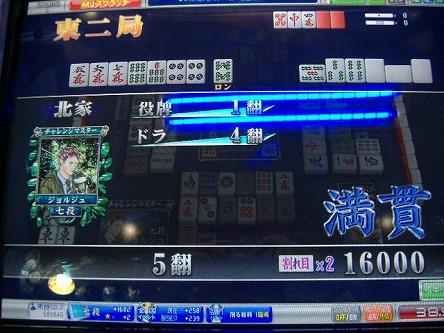 DSCF5113-s.jpg