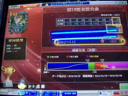 DSCF5118-s.jpg