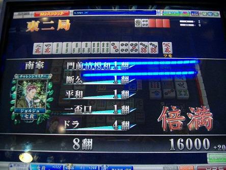 DSCF5122-s.jpg