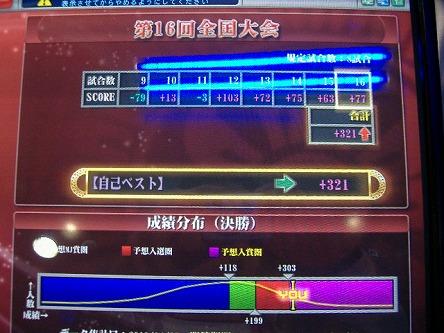 DSCF5124-s.jpg