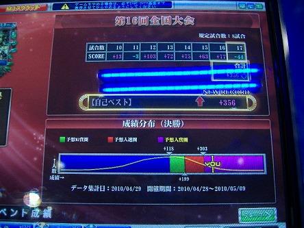 DSCF5130-s.jpg
