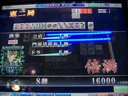 DSCF5137-s.jpg
