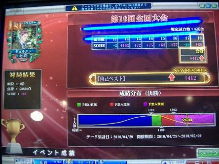 DSCF5142-s.jpg