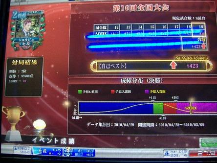 DSCF5149-s.jpg
