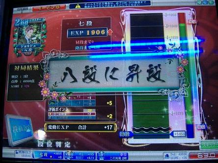 DSCF5179-s.jpg